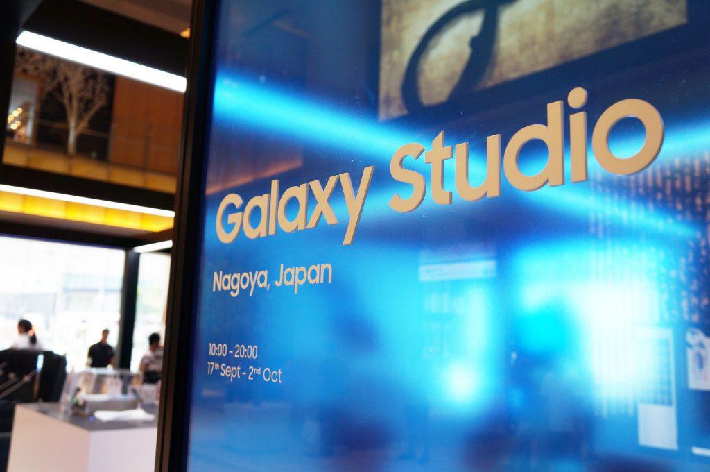 news_galaxystudio_nagoya_01