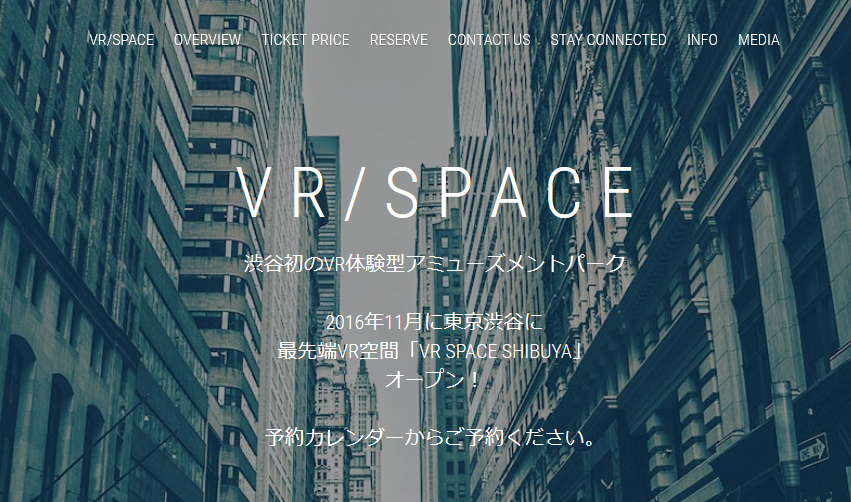 vr_experience_location02