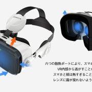 shop_20161202_04