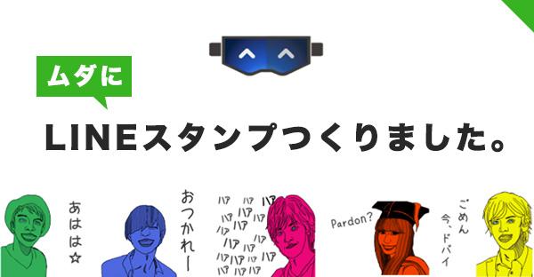 img-line.jpg